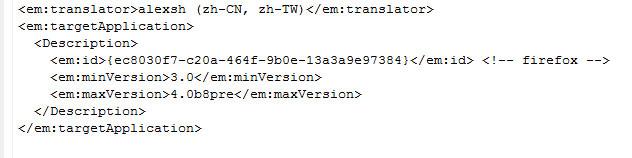 Firefox Erweiterung Kompatibilität Install.rdf